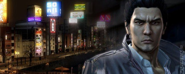 Yakuza Director Teases Next Instalment, for Next-Gen Platforms